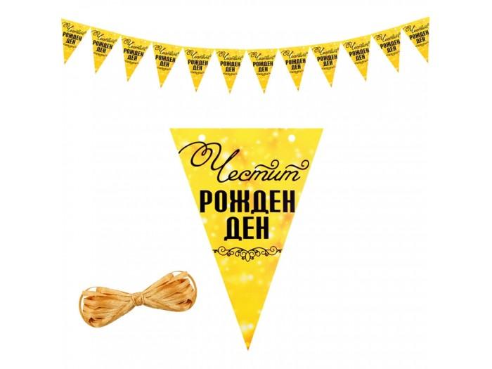 "Парти украса ""Честит рожден ден"" - винил"
