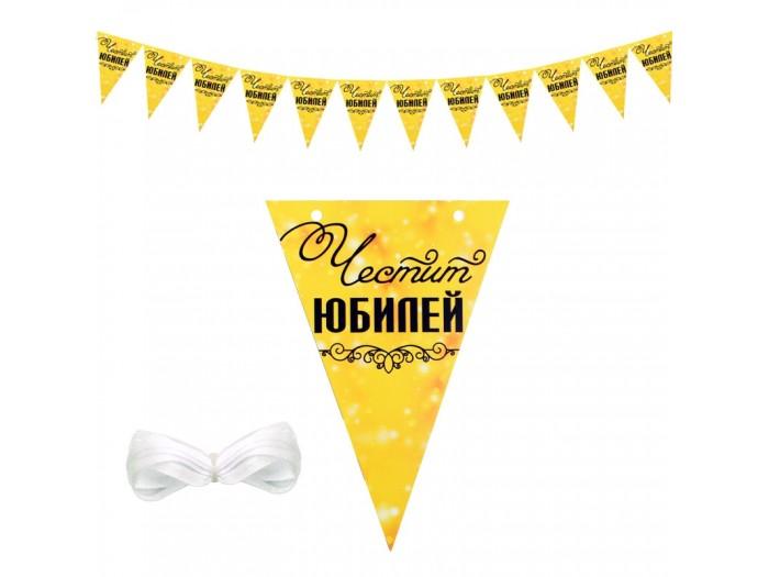 """Парти украса """"Честит юбилей"""" - винил"""