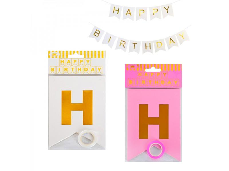 "Парти надпис ""Happy Birthday"""