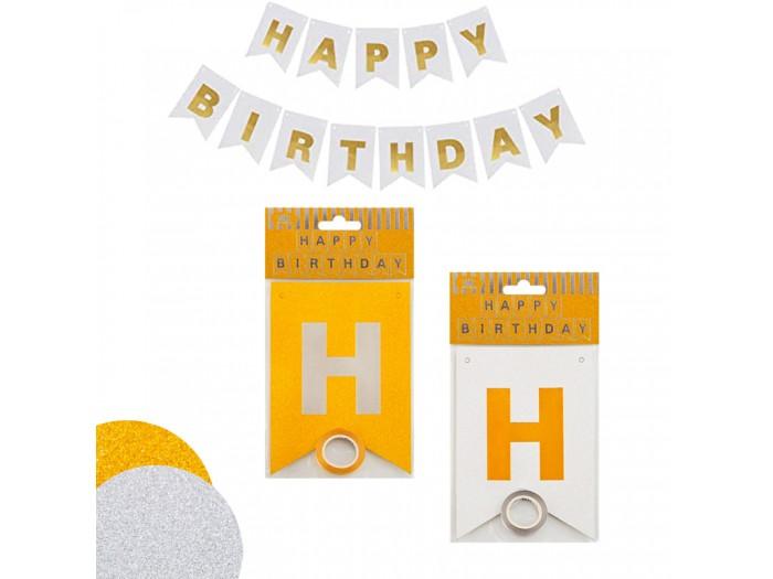 "Парти надпис ""Happy Birthday"" с брокат"