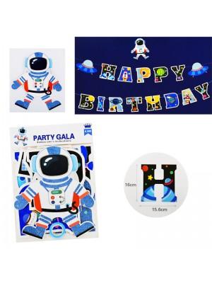 "Парти надпис ""Happy Birthday"" - Космонавт"