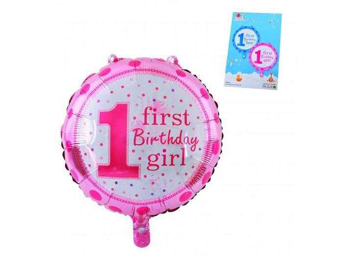 """Балон """"First Birthday Girl / Boy"""""""