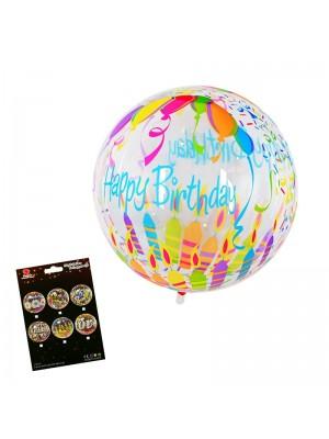 "Балон ""Happy Birthday"""