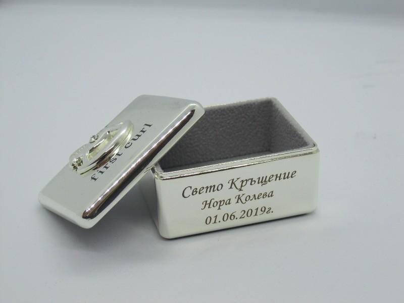 Кутийка за косичка със сребърно покритие