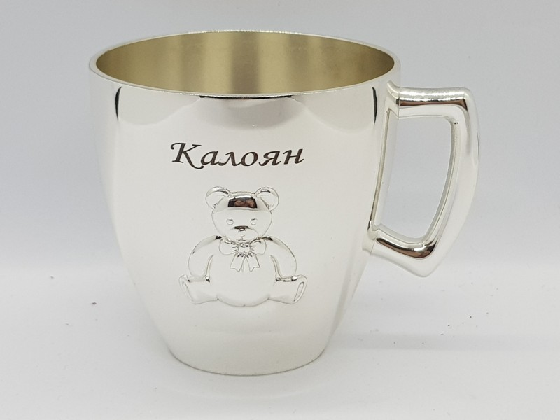 Комплект от чаша, лъжица, вилица със сребърно покритие
