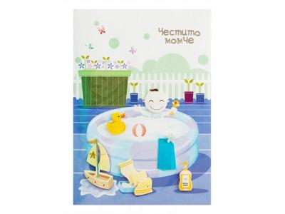 КАРТИЧКА Бебе Честито момче 