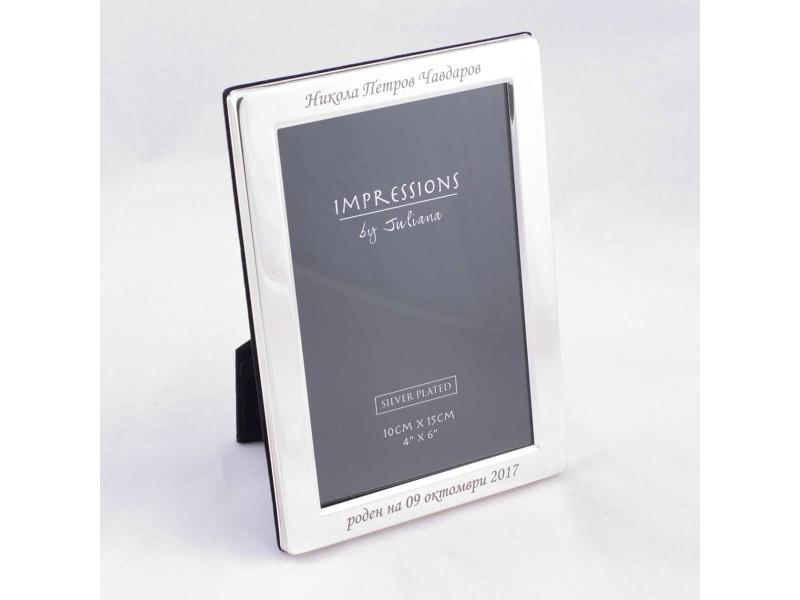 IMPRESSIONS фоторамка със сребърно покритие