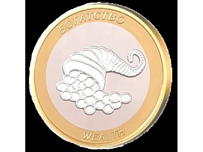 """Сребърна паричка за късмет """"Богатство"""", с частично златно покритие"""