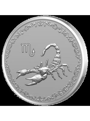 "Сребърен медальон ""Зодия Скорпион"""