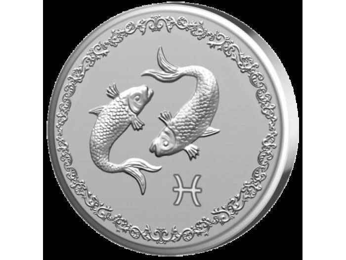 """Сребърен медальон """"Зодия Риби"""""""