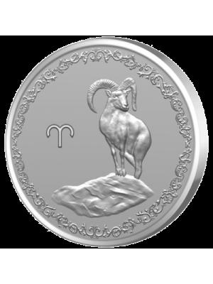 """Сребърен медальон """"Зодия Овен"""""""