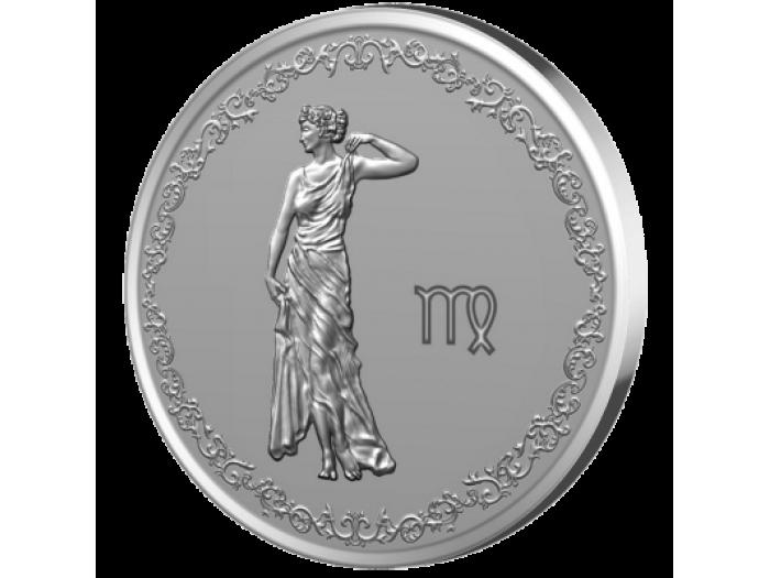 "Сребърен медальон ""Зодия Дева"""