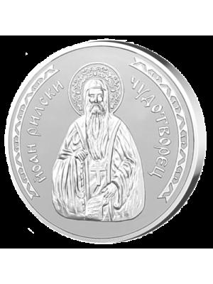 """Сребърен медальон """"Свети Йоан (Иван) Рилски"""""""