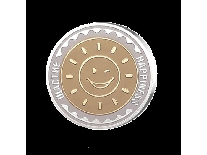 "Паричка с пожелание ""Щастие"", с масивно златно и сребърно покритие"