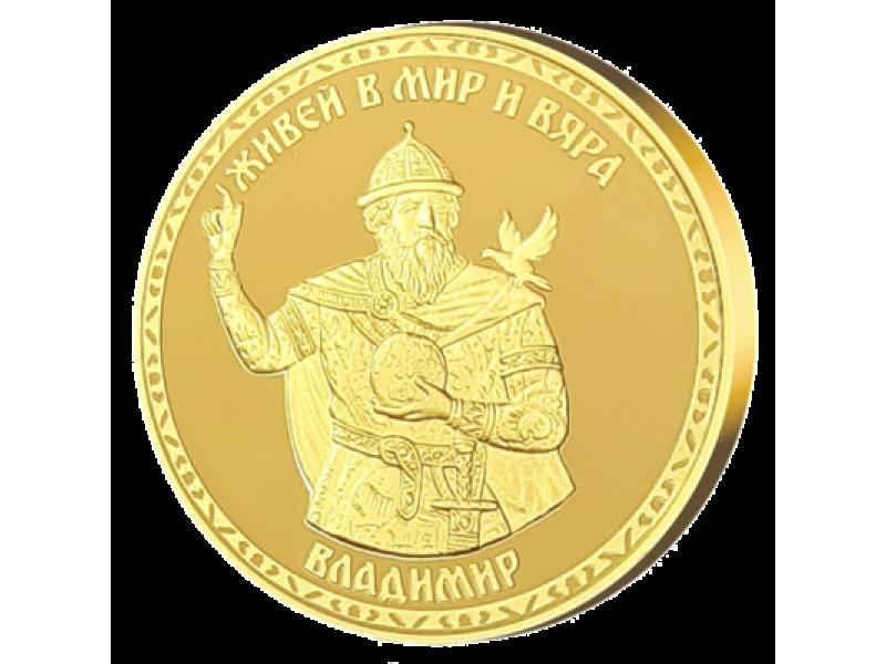 "Колекция ""Владимир"""