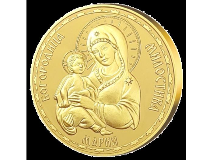 """Медал """"Света Богородица, Умиление"""", с масивно златно покритие"""