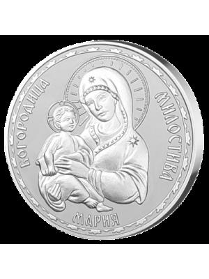 """Сребърен медальон """"Света Богородица, Умиление"""""""