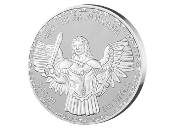 """Сребърен медальон """"Архангел Михаил"""""""