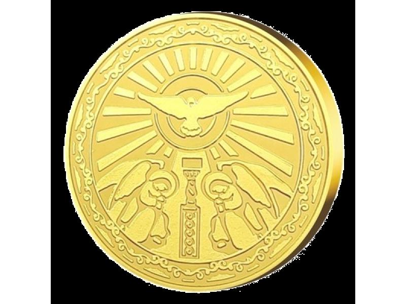 """Медал """"Свети Димитър"""", с масивно златно покритие"""