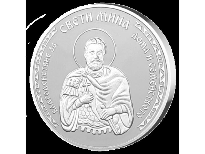 """Колекция """"Свети Мина"""""""