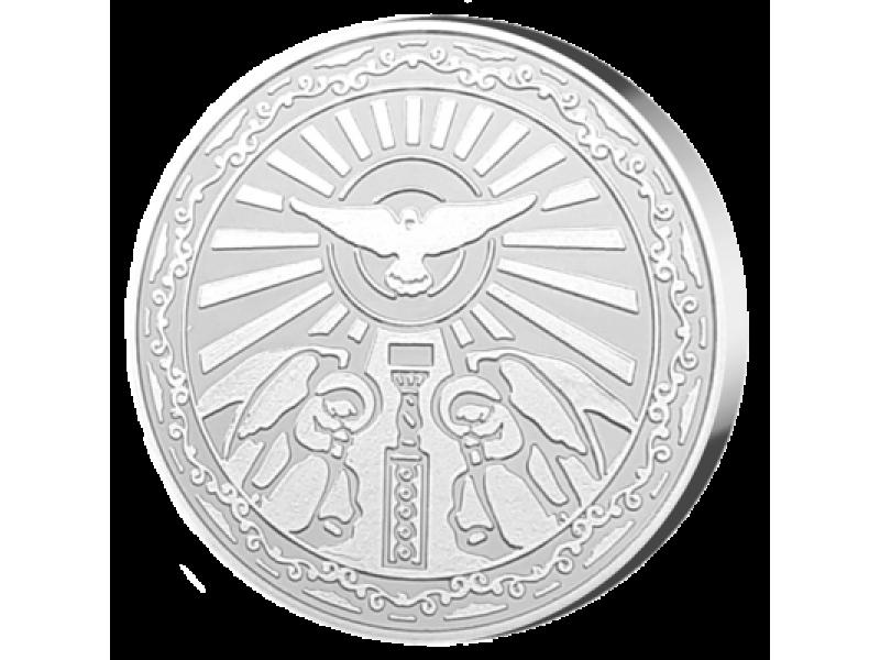 """Сребърен медальон """"Свети Никола"""""""