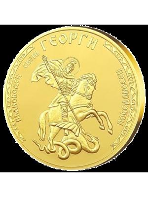 """Медал """"Свети Георги"""", с масивно златно покритие"""