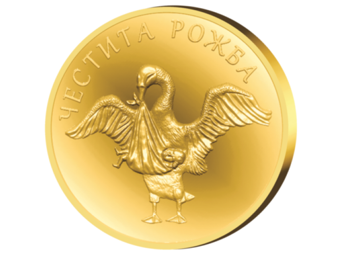"""Медал """"Честита рожба"""", с масивно златно покритие"""