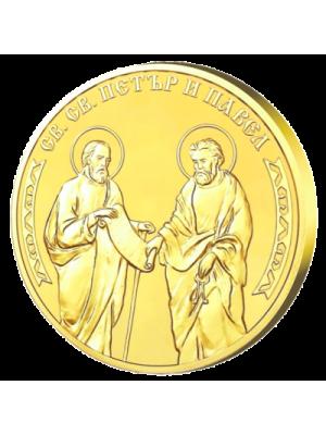 "Медал ""Св. Св. Петър и Павел"", с масивно златно покритие"