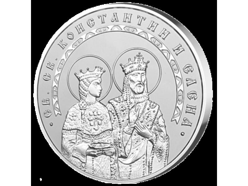 """Колекция """"Св. Св. Константин и Елена"""""""