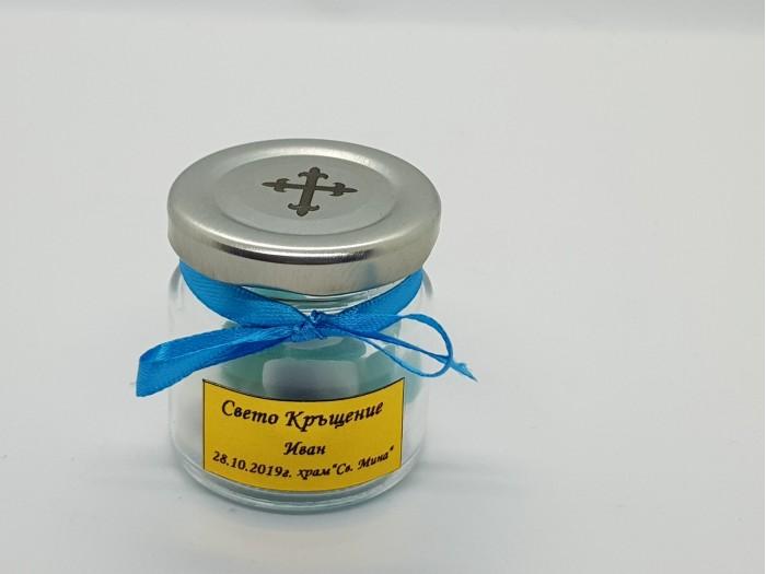 Подарък за гостите на кръщене с лазерно гравиране различни цветове