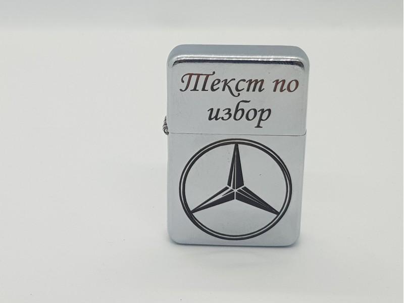 Бензинова запалка с индивидуална картинка и текст по избор с включено гравиране