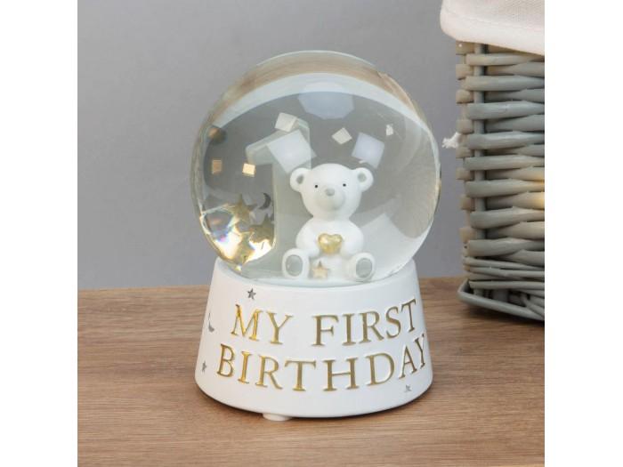 Стъклена топка-подарък за първи рожден ден